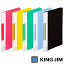 キングジム サイドイン クリアーファイル カラーベース ハンディ A4 タテ型 20ポケット(137CH)【KING JIM File ポケット クリアーポケット ファイル】