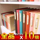 【ポイント10倍!!】マークス MARK'S / コルソ グラフィア Corso graphia ベーシックアルバム・150ポケット (L判サイズ150枚収納可能)(CG-BAL4)