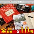 【ポイント10倍!!】マークス MARK'S / コルソ グラフィア Corso graphia ベーシックアルバム・100ポケット (L判サイズ100枚収納可能)(CG-BAL5)