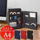 ナカバヤシ ライフスタイルツール ファイル A4サイズ(LST-FA4)【文具 収納ボックス ファイルボックス A4 おしゃれ 小物 デスク周り 整理 デザイン シンプル】