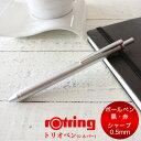 【1本でボールペン黒・赤+0.5mmシャープペンの3機能が備わったマルチペン!】おしゃれ/デザイン/ドイツ/