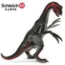 シュライヒ 恐竜 テリジノサウルス 15003【Schleich 恐竜 フィギュア おもちゃ デザイン おしゃれ プレゼント インテリア ギフト ポイント10倍