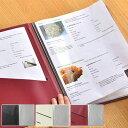 トトノエ TOTONOE / Document Holder ドキュメントホルダー クリアファイル(A4サイズ・6ポケット)(THD06A4)【おしゃれ/デザイン/クリアホルダー/クリアケース/メニューブック】