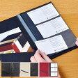 トトノエ TOTONOE / Card Holder カードホルダー カードケース(60ポケット)(THC0060)【おしゃれ/デザイン/名刺ホルダー/収納/ファイル】