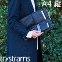バッグインバッグ trystrsms BAG IN BAG L GT600 トライストラムス A4サイズ 縦 コクヨ(THM-MM09D)大...