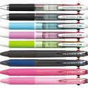 ミツビシ鉛筆/油性3色ボールペン/0.7mm/ジェットストリーム/ 【超・低摩擦ジェットストリームインク搭載。1本でボールペン3色(黒・赤・青)が揃った多色ボールペンです。】