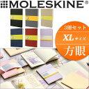 【☆今だけ限定ポイント10倍!!☆】モレスキン MOLESKINE / カイエ ジャーナル ノートブック 3冊セット(XL サイズ)方眼 ノート