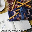 【メール便可 20個まで】スタビロ STABILO / bionic worker バイオニックワーカー 水性ローラーボールペン 0.3mm 0.5mm【ボールペン デ..