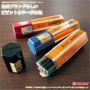 スタビロ STABILO / point88 ポイント88 水性ファイバーチップペン (ビッグポイントボックス20色セット) (8820-01)