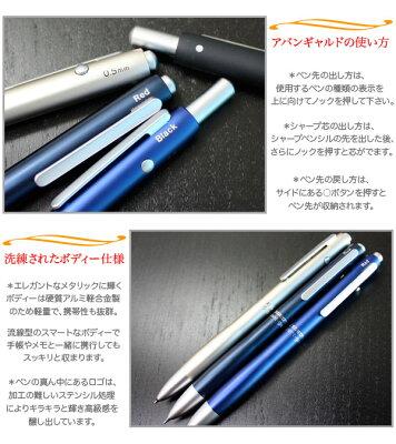 ���ƥåɥ顼STAEDTLER/���Х���¿��ǽ�ڥ�ʥܡ���ڥ�����֡���/���㡼�ץڥ�0.5mm��