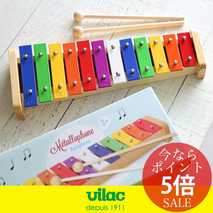 今ならポイント10倍VILACヴィラック鉄琴メタルシロフォン(VL8307)楽器知育玩具誕生日おもち
