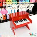 楽器 ピアノ おもちゃ / VILAC ヴィラック ピアノ(3003-VL8317)【トイピアノ 木製 ピアノ 子供用 おもちゃ 玩具 レトロ デザイン おしゃれ 雑貨 輸入 フランス】