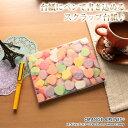 オレンジエアライン ORANGE AIRLINES / スクラップフリーアルバム(S) Heart Candy ハートキャンディ(AL-194)