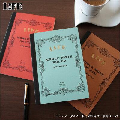 �饤��LIFE/�Ρ��֥�Ρ��ȡ�A5�����������ӥڡ�����5��åȡ�N39��