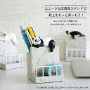 セトクラフト / ステーショナリースタンドZOO(パンダ)(SR-3163)【ペンスタンド/デザイン/おしゃれ/かわいい/雑貨】