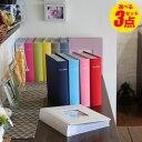 【選べる アルバム 3点セット】ポイント15倍 アルバム 写...