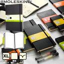 モレスキン ノート ソフトカバー XL 無地 クラシック ノートブック(404919)(5180186)