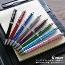 パイロット 多機能ペン / ツープラスワン エボルト(BTHE-1SR)【PILOT 2+1 EVOLT マルチペン 筆記具 ギフト デザイン おしゃれ】