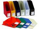 【ポイント10倍】デルフォニックス DELFONICS / buro ビュロー ファイルボックス 縦型 (A4サイズ)(FX11)