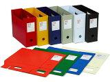 【ポイント10倍】デルフォニックス DELFONICS / buro ビュロー ファイルボックス 横型 (A4サイズ)(FX12)