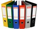 エセルテ/Esselte/ファイル/A4/2穴/レバーアーチファイル/file/おしゃれ/デザイン/輸入/インテリア/カラフル/デザイン文具/