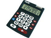 【ミラン 電卓 おしゃれ】ミラン MILAN / 電卓 ビッグキー 12桁 ブラック(151712BL)