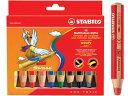 スタビロ STABILO / woody ウッディー3in1 水溶性色鉛筆 (10色セット) (880-10)