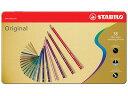スタビロ STABILO / オリジナル Original 硬質水彩色鉛筆 38色セット (8778-6)