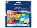 ステッドラー STAEDTLER / ノリスクラブ 消せる色鉛筆 (24色セット) セリース入り (144 50NC24)