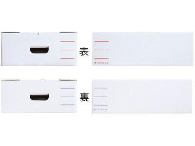 【収納ボックス おしゃれ】トトノエ TOTONOE ストックボックス ハーフ(TSB0005)【デザイン おしゃれ ファイルボックス 収納ボックス 折りたたみ 整理用品 インテリア 雑貨】