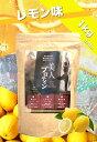 美人プロテイン(1000g | 30日分)レモンヨーグルト[女性のための美容・ダイエットプロテイン]女性向け | ソイプロテイン | ダイエッ..