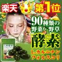 200200_kissui_cp