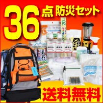 ★ emergency evacuation emergency kit (A) ( emergency takeout bag / disaster set / disaster toy / set / disaster / earthquake / flashlight LED light / radio / Lantern / save food / champagne / cold sheets / disaster supplies / very bag / save water / emer