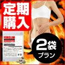 【ネコポス可】定期購入フォルスリム バイオブースター【2袋プラン】