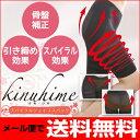 Kinu_cpc400