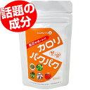 【ネコポス可】カロリパクパク(ダイエット ダイエットサプリ ...