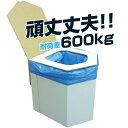 【宅配便のみ】ラビンエコ洋式簡易トイレ(簡易組み立て式 水な...