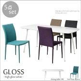 【ポイント10倍】《TOCOM interior》グロス ダイニング5点セット ダイニングテーブル ダイニングチェア 椅子 high gloss white ホワイト 白 シンプル ベーシック ナチュラル GLOSS gloss-5set_a tdt-5061+tdc-9202〜9209×4