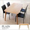 【ポイント10倍】《TOCOM interior》プレイン ダイニングテーブル135 テーブル シンプル ナチュラル 木製 PLAIN tdt-1116