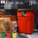 《東谷/LF》30L PAIL BOX ダストボックス トラッシュカン ゴミ箱 屋外用ダストボックス ペールボックス 収納ボックス ふた付き ダウンロック式 日本製 分別 工具入れ おしゃれ モダン 30リットル l-941