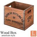 《東谷/LF》ウッドボックスL収納ボックス 木製 収納カゴ 衣装箱 レトロ ヴィンテージ インテリア アンティーク 天然木 用具入れ 工具入れ コンパクト シンプル 雑貨入れ lfs-478