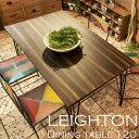 《東谷》LEIGHTON レイトン ダイニングテーブル 幅120cm  天然木 パイン材 マホガニー材 アイアン 異素材 モダン お洒落 スチール インダストリアル 西海岸 cafe カフェスタイル ナチュラル nw-113