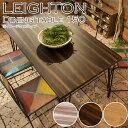 楽天e住まいるスタイル《東谷》LEIGHTON レイトン ダイニングテーブル 幅150cm  天然木 パイン材 マホガニー材 アイアン 異素材 モダン お洒落 スチール インダストリアル 西海岸 cafe カフェスタイル ナチュラル nw-114