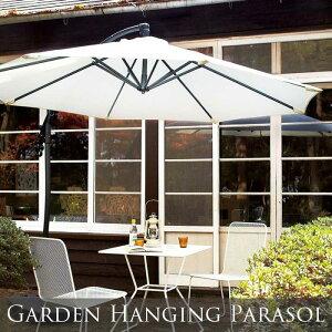 ポイント クランク ガーデン ハンギングパラソル