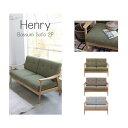 [大型家具]《東谷》Henryヘンリー バッスム 2人掛けソファ アッシュ材使用 北欧 木製 モダン シンプル ナチュラル 西海岸 リビング ミッドセンチュリー 二人掛けソファ 2p 2人用 sofa ソファー 天然木 rto-921 henry2