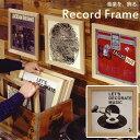 《東谷/LF》レコードフレーム LPコード ジャケットフレー...