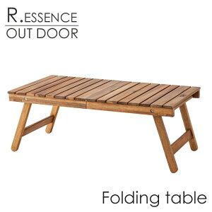 ポイント フォールディングテーブル 折りたたみ テーブル アカシア