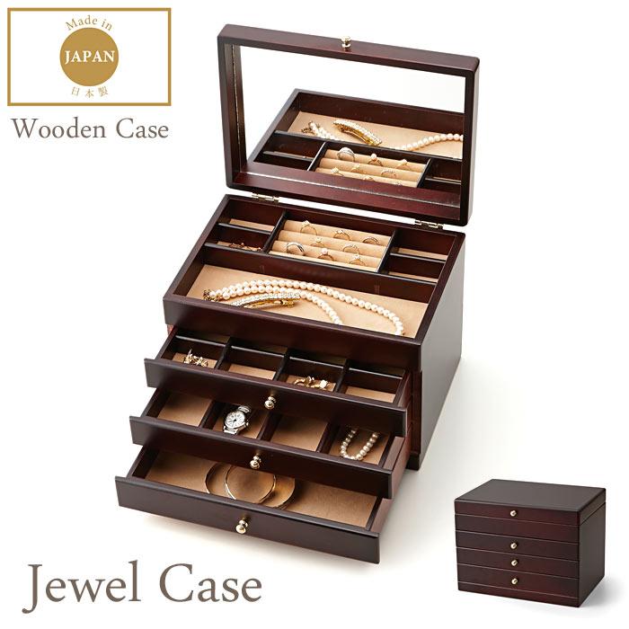 【ポイント10倍】《CTS》Wooden case 木製ジュエルケース アクセサリーボックス 引き出し3杯付き アクセサリー収納 ジュエリーボックス 鏡付き 日本製 シンプル モダン 小物入れ アクセ収納 ウッデンケース 17-806