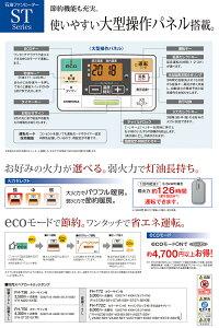 ����̸����CORONA���������ե���ҡ�����ST���������¤10��/�����13���ޤǡ�����������ѥͥ�Ǹ��䤹���ѥ�ե���˼FH-ST3615BY