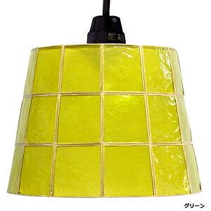 《エルックス》ポイント10倍LuCercaロハスミニペンダントライト照明モダンランプリビングインテリアルチェルカroxasminiRoxasminiLC10752LC10753LC10754LC10755LC10756whbk